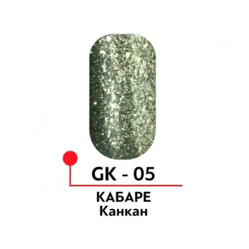 Гель лак Кабаре №5