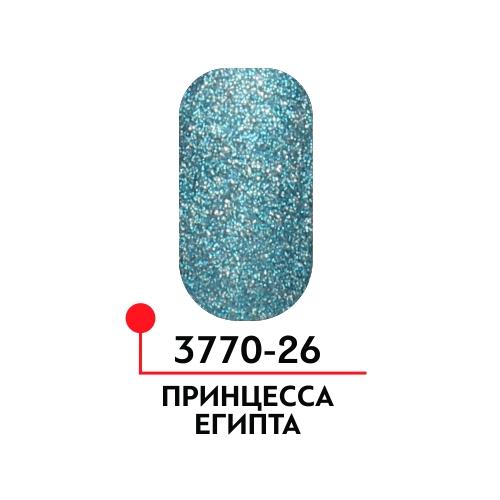 Гель-лак Принцесса Египта, цвет Фритта №26,  5 мл