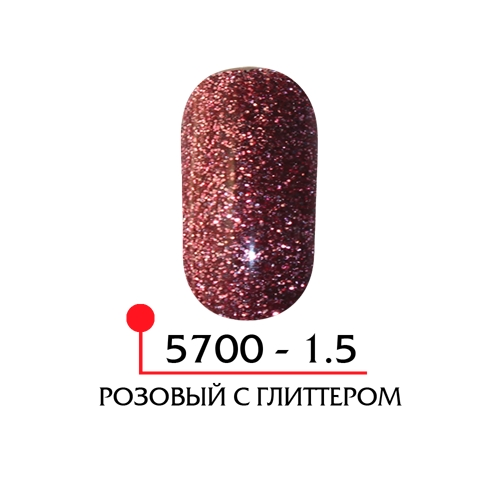 Цветная акриловая пудра - розовый с глиттером