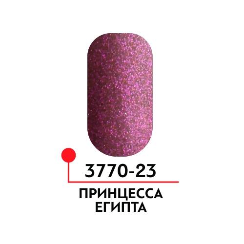 Гель-лак Принцесса Египта, цвет Сакральное знание №23,  5 мл