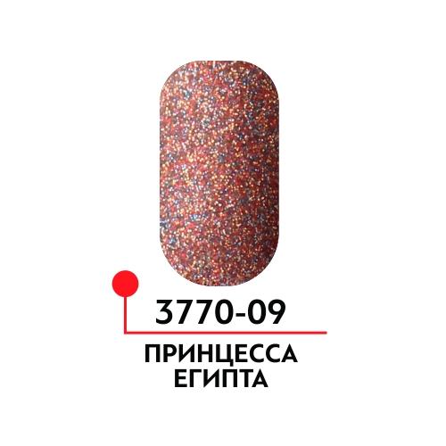 Гель-лак Принцесса Египта, цвет Ягода Шелковицы №09,  5 мл