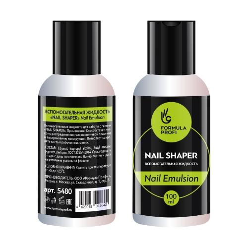 Вспомогательная жидкость Nail Emulsion (100 мл)