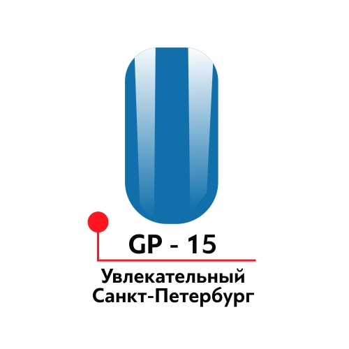 Гель краска для росписи - увлекательный Санкт-Петербург