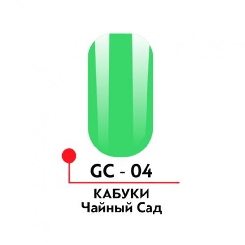 Гель-краска Кабуки №04, цвет Чайный сад, 5 гр.