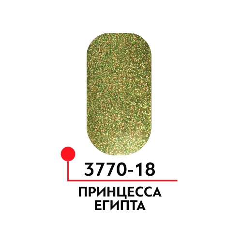 Гель-лак Принцесса Египта, цвет Шёлковый бамбук №18,  5 мл