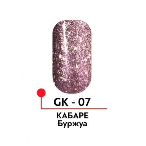 Гель лак Кабаре №7