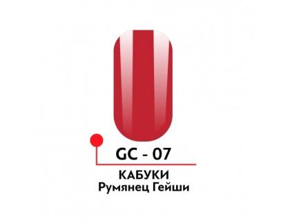 Гель-краска Кабуки №07, цвет Румянец гейши, 5 гр.