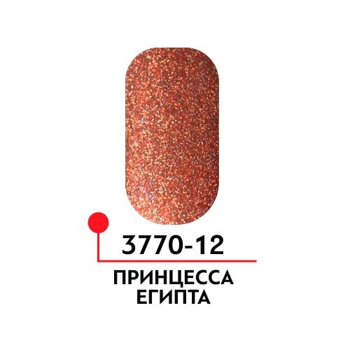 Гель-лак Принцесса Египта, цвет Бархатный песок №12,  5 мл