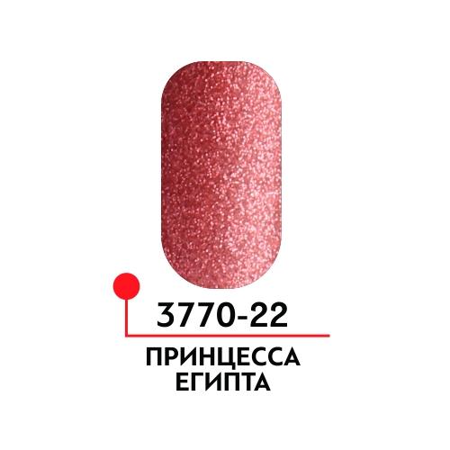Гель-лак Принцесса Египта, цвет Крылья Амона №22,  5 мл