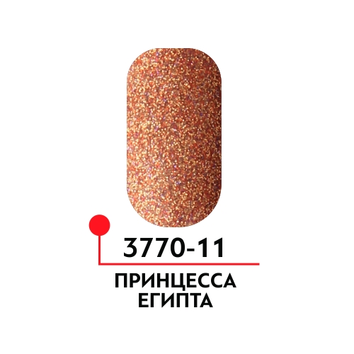 Гель-лак Принцесса Египта, цвет Каласирис №11,  5 мл