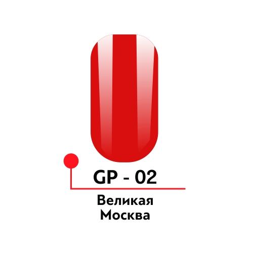 Гель краска для росписи - великая Москва