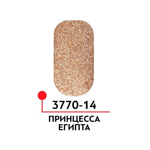 Гель-лак Принцесса Египта, цвет Чистое золото №14,  5 мл