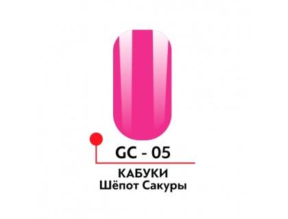 Гель-краска Кабуки №05, цвет Шёпот сакуры, 5 гр.