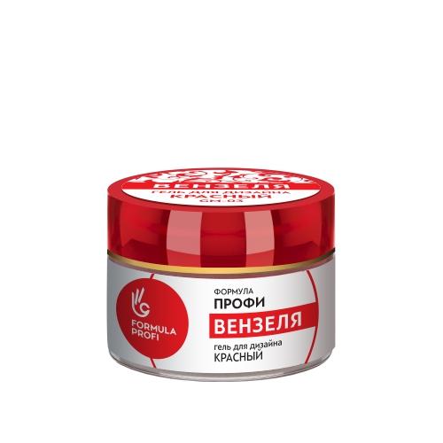 Гель для дизайна Вензеля 4 гр (красный)