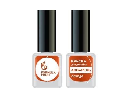Краска для дизайна Акварель, цвет orange 5 мл