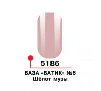 Цветная база Батик №06, цвет Шёпот музы 5 мл