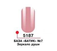 Цветная база Батик №07, цвет Зеркало души 5 мл