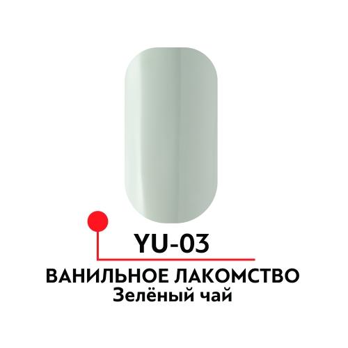 Гель-лак Ванильное лакомство №03, Зелёный чай , 5 мл