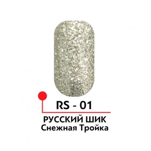 Гель-краска «Русский шик» №01, цвет