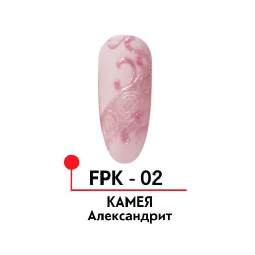 Фактурный гель с перламутром Камея №02, цвет Александрит 5 гр.