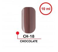 Гель-лак CHOCOLATE №18 (10 мл)