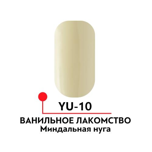 Гель-лак Ванильное лакомство №10, Миндальная нуга , 5 мл