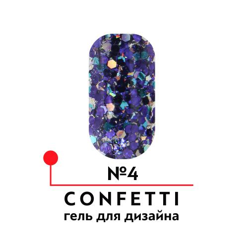Гель для дизайна CONFETTI №04 (4 гр)