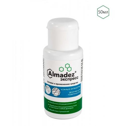 Дезинфицирующее средство Алмадез-Экспресс спрей (50 мл)