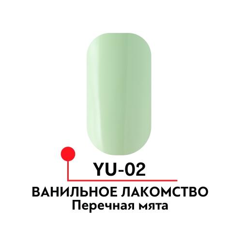 Гель-лак Ванильное лакомство №02, Перечная мята , 5 мл