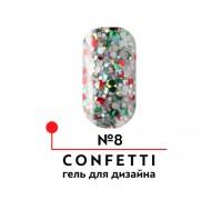 Гель для дизайна CONFETTI №08 (4 гр)