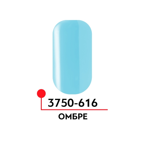 Гель лак - синий 616