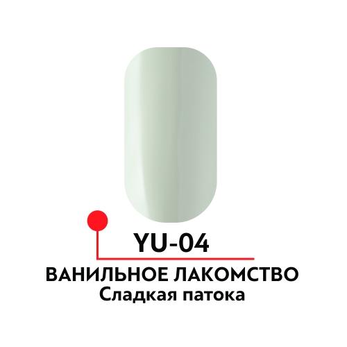 Гель-лак Ванильное лакомство №04, Сладкая патока , 5 мл