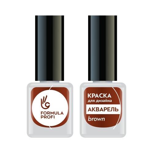 Краска для дизайна Акварель, цвет brown 5 мл