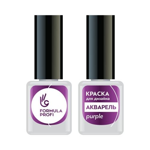 Краска для дизайна Акварель, цвет purple 5 мл