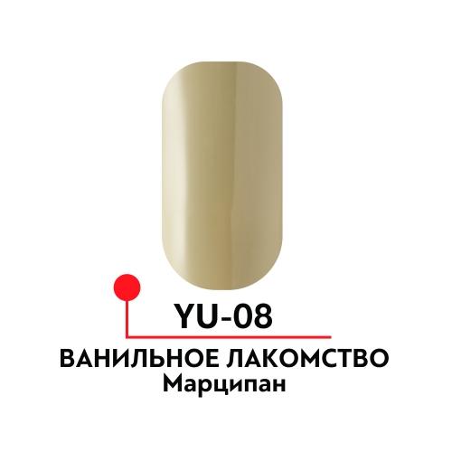 Гель-лак Ванильное лакомство №08, Марципан , 5 мл