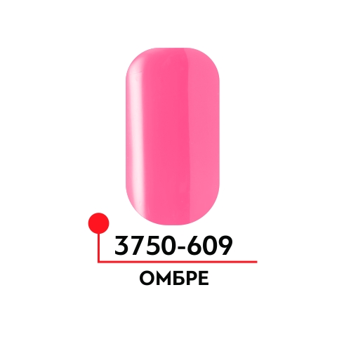 Гель лак - фиолет 609