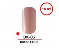 Гель-лак DRESS CODE №03 (10 мл)
