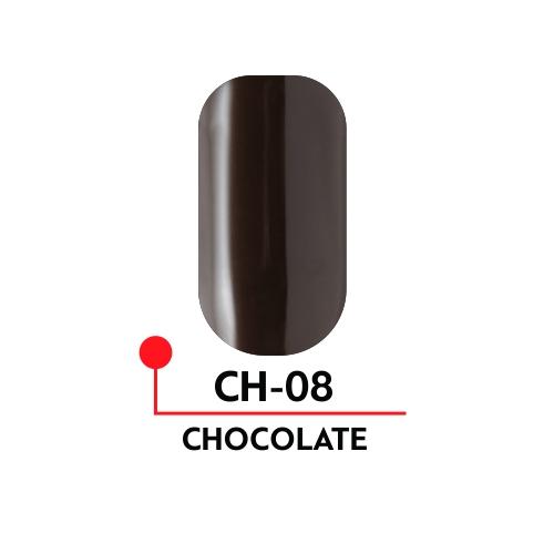 """Гель-лак """"CHOCOLATE"""" №08, 5 мл"""