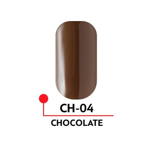 """Гель-лак """"CHOCOLATE"""" №04, 5 мл"""