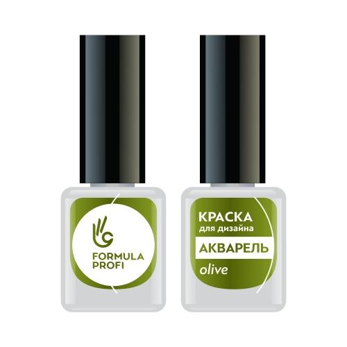 Краска для дизайна Акварель, цвет olive 5 мл