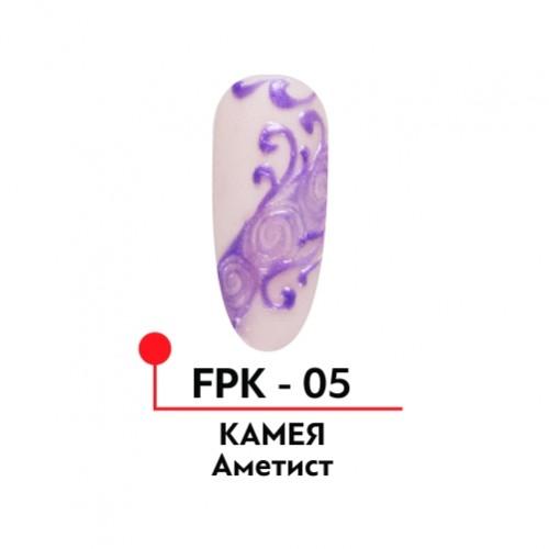 Фактурный гель с перламутром Камея №05, цвет Аметист 5 гр.