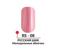 Гель-краска «Русский шик» №08, цвет