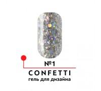 Гель для дизайна  CONFETTI №01 (4 гр)