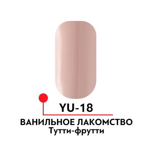 Гель-лак Ванильное лакомство №18, Тутти-фрутти , 5 мл