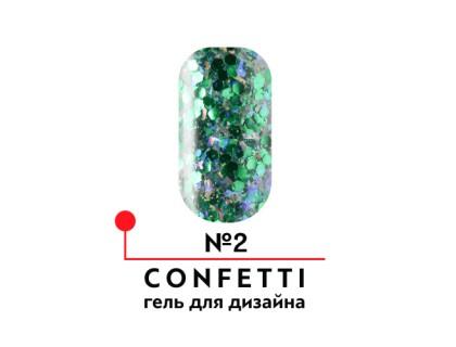 Гель для дизайна  CONFETTI №02 (4 гр)