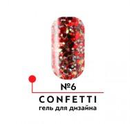 Гель для дизайна CONFETTI №06 (4 гр)