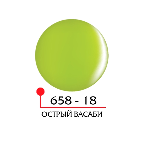Цветной гель 4Д - остраый васаби