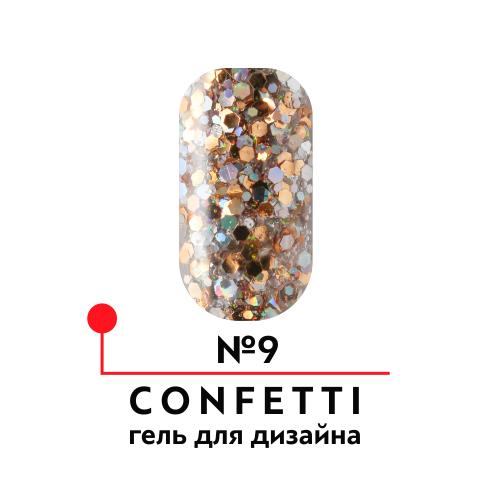 Гель для дизайна CONFETTI №09 (4 гр)
