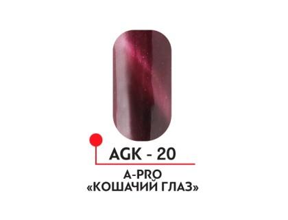 Гель-лак Кошачий глаз №20 А-Про