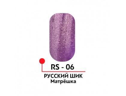 Гель-краска «Русский шик» №06, цвет